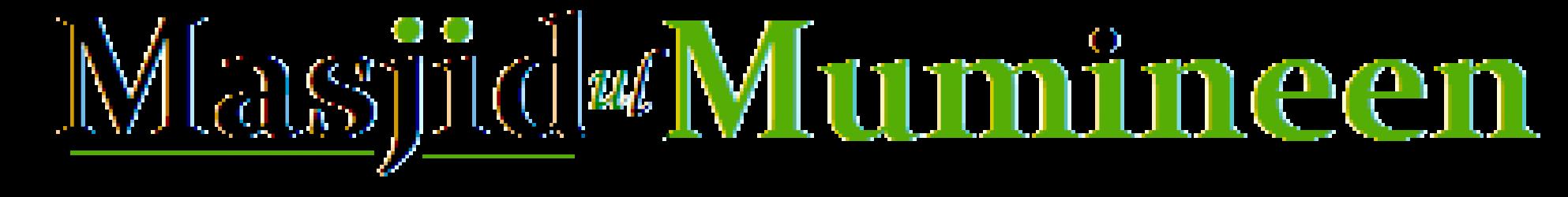Masjid-ul-Mumineen